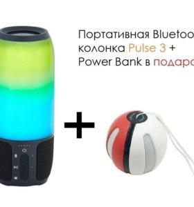 Колонка и power bank в подарок