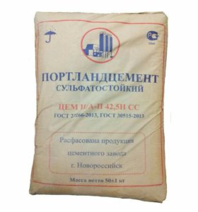 Цемент Новороссийский, Черкесский (арт:026N08N18)