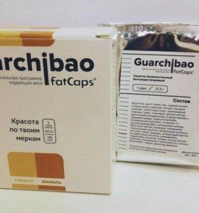 Гуарчибао/guarchibao напиток