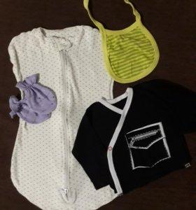 Вещи пакетом для малышей