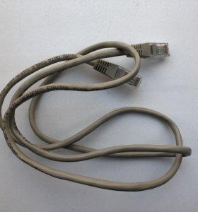 Компьютерный сетевой кабель 1.2 метра