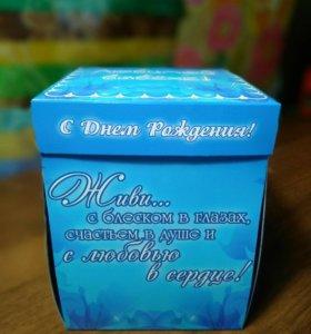 Фото в коробке