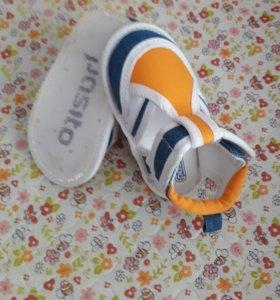 Текстильные туфельки