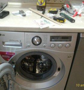 Ремонт стиральных машин и бытовой техники