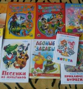 Детские книжки, торг