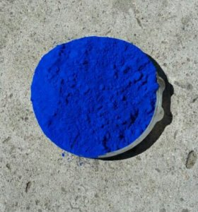 Краска сухая (синька)