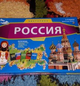 Настольная игра викторина Россия новая