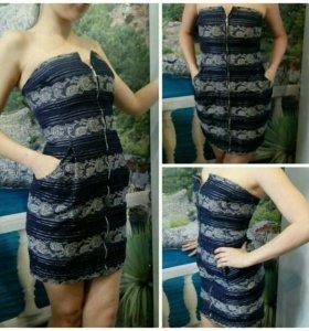 Платье)
