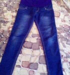 джинсы 40-42