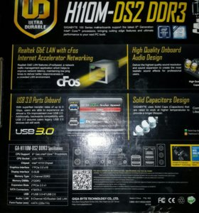 H110M-DS2 DDR3