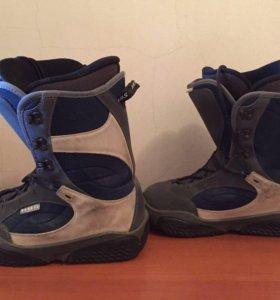 Ботинки для сноуборда HBS 40-41р