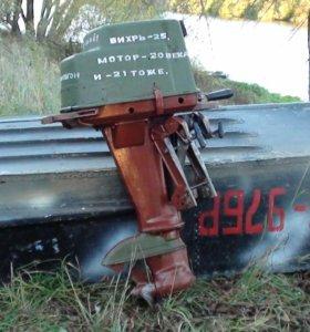 Мотор. ВИХРЬ-25