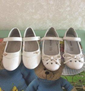 Туфли для принцессы!
