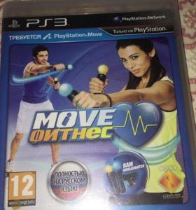 Игры для PS3 с Move