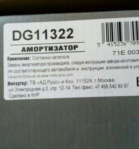 Новый Амортизатор на Тойоту RAV 4