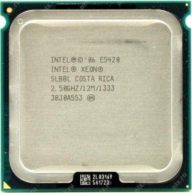 Процессор Intel Xeon Processor E5420