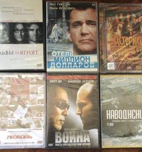 DVD диски Отель миллион долларов, Астерикс, Львы д