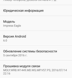 Телефон Vertex с документами