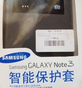 чехоль для Samsung Galaxy note 3