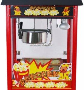 Арарат для приготовление Popcorn!