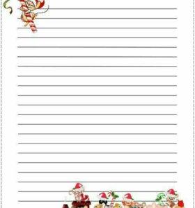 Бумага для письма деду морозу