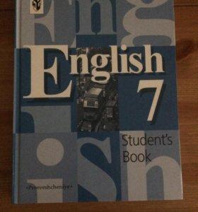 Учебник по английскому языку для 7 класса