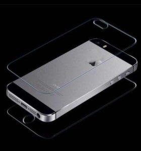 Защитные стекла (лицевое и заднее) для Iphone 5.