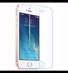 Защитное стекло для IPhone 7, 7s, 6, 6s