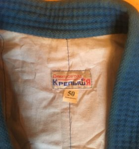 Куртка для самбо/ самбовка