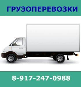 Грузоперевозки, Пестрецы-Казань- по РТ