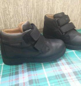Ботинки синего цвета Geox