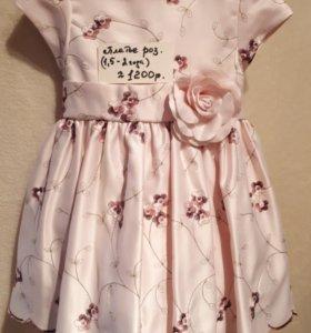 Платье для дев.1-2 года