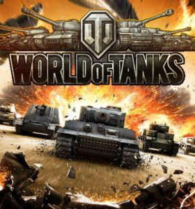 Аккаунт статиста в world of tanks