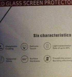 Защитное стекло на планшет