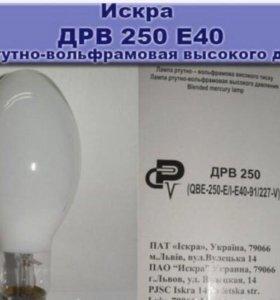 Лампа Искра ДРВ 250 и ДРВ 500