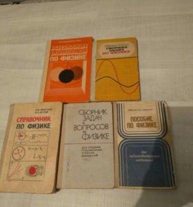 Физика 70-80 годов