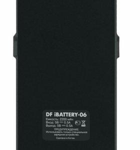 Аккумулятор-чехол для iPhone 5/5s/SE