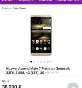 Телефон huawei mate 7 premium