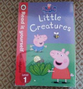 Пеппа Пиг Peppa Pig - 10 книг на английском