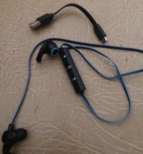 Беспроводная Bluetooth гарнитура .