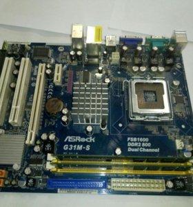 Материнская плата asrock + оперативка + процессор