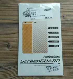 Пленка на заднюю панель Xiaomi redmi 5 plus