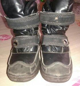 Ботинки 25 размер.
