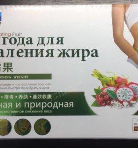 Препарат для похудения «Ягода для удаления жира»