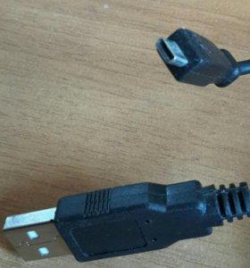 Shnur USB kodak
