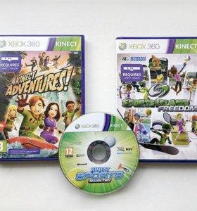 Игры KINECT XBOX 360