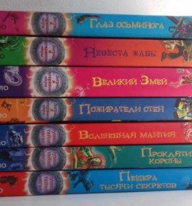 7 книг жанра фантастика