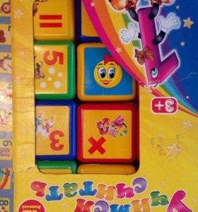 Кубики 12шт