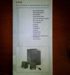 Колонки акустические для компьютера