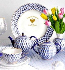 Чайный сервиз Кобальтовая Сетка тюльпан золото